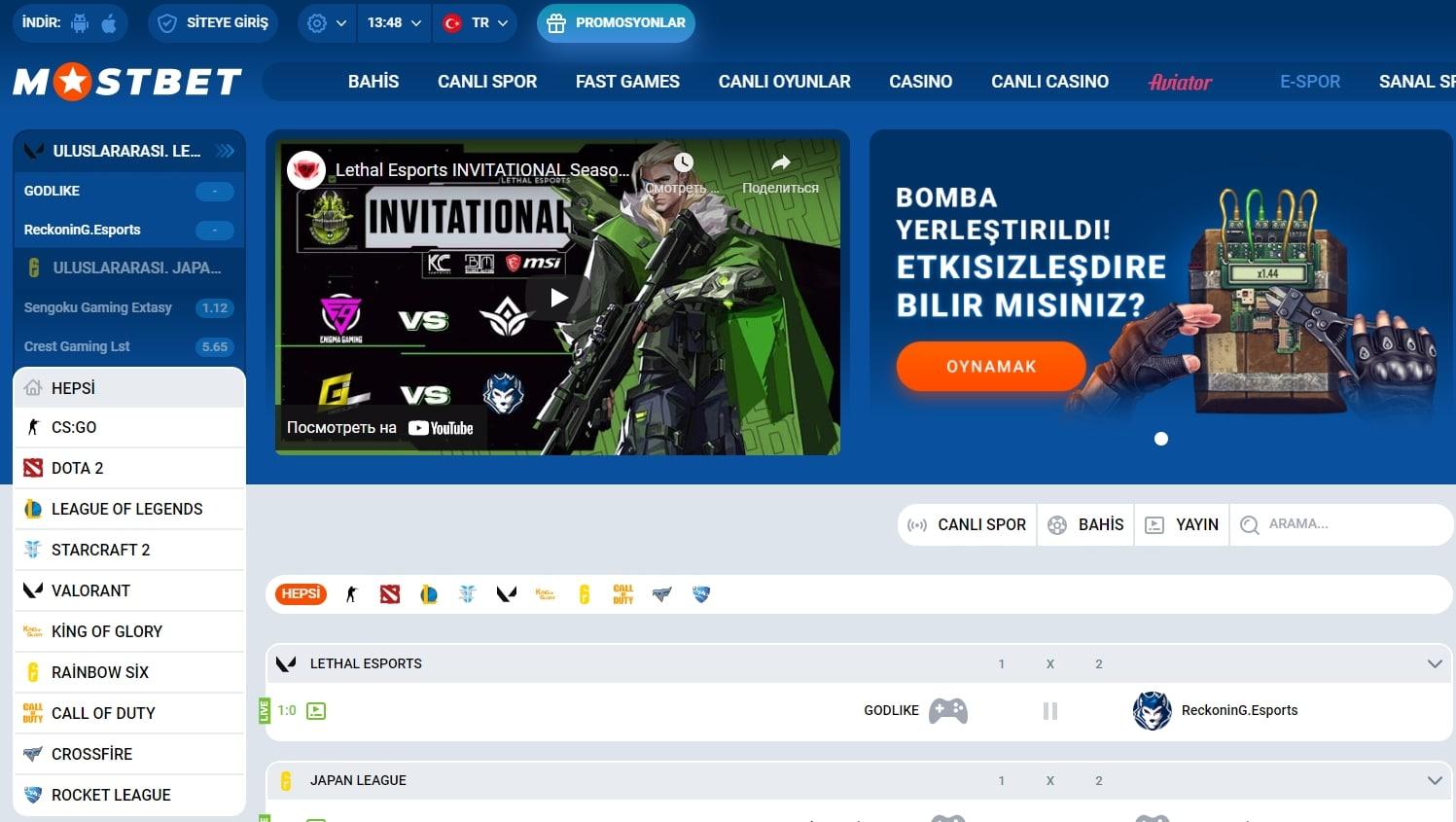 E-spor bölümünün sayfası